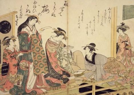 こと る 東京 時代 始め され が は 山 江戸 たと 伝
