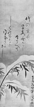 乾山・雪竹図.jpg