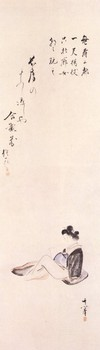 其一・文読む遊女図.jpg