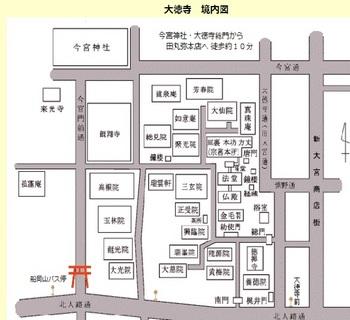大徳寺境内図.jpg
