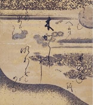 後陽成院・箒木.jpg