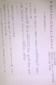暁台警戒1.jpg