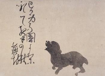 犬図.jpg