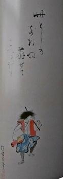花街柳巷十ニ.jpg