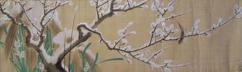花鳥図巻冬三.jpg