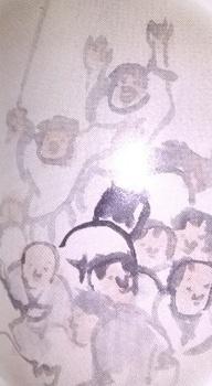 象背戯童図3.jpg
