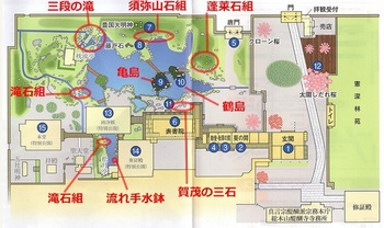 醍醐寺三宝院・庭.jpg