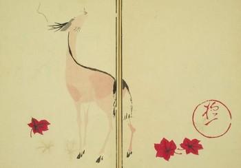 鹿に紅葉.jpg